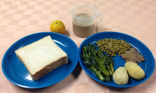 39F241C100000578-3893820-Prison_food_A_typical_western_meal_that_British_ex_banker_Rurik_-a-46_1478013531498